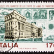 Stock Photo: Polygraphic Institute postage stamp