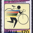 Cyclo-cross postage stamp bis — Foto de Stock