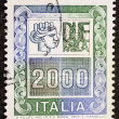 Italian high value postage stamp — Stock Photo
