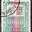 Italian high value postage stamp bis — Stock Photo