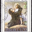 Tranquillo Cremona postage stamp — Stock Photo