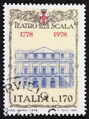 Teatro alla Scala postage stamp bis — Stock Photo