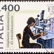 Mail sorting system postage stamp — Stock Photo