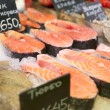 Salmon steaks — Stock Photo #12471457