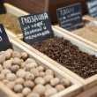 Foto Stock: Cloves, nutmeg and another spices