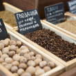 Cloves, nutmeg and another spices — стоковое фото #12471538