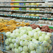 图库照片: Vegetables and grocerie in supermarket