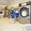 Commercial laundry interior - Stock Photo
