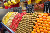Fruits and vegetables in street market — Stock Photo