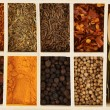 Royalty-Free Stock Photo: Set of spices for pilaf cooking