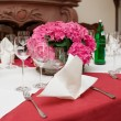 Boquet on arranged table — Stock Photo #47189469