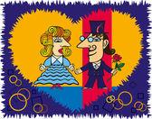 жених и невеста — Cтоковый вектор