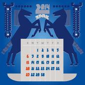 Sjabloon voor een kalender. een kalender 2014.april. — Stockvector