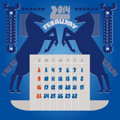 Template of a calendar. A calendar 2014.February. — Stockvektor