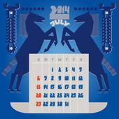 Template of a calendar. A calendar 2014.July. — Stock Vector