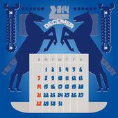 Mall av en kalender. en kalender-2014.december — Stockvektor