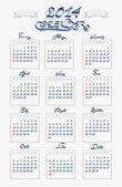 Calendario 2014, calligrafia. — Vettoriale Stock