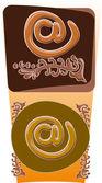 Chocolate e-mail symbol at — Stockvector