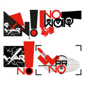 No war! — Stock Vector