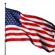 "Large U.S. Flag ""Old Glory"" blowing in a strong wind - isolated — Stock Photo"
