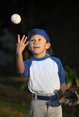 Young Boy Catching Baseball — Stock Photo
