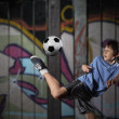 Stock Photo: Street sports series