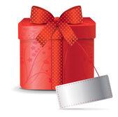 Gift Box — Vetor de Stock