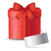 Gift Box — Wektor stockowy
