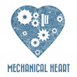 Mechanical heart — Stock Vector