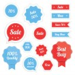 Set of vector labels — Stock Vector #27124103