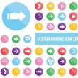 图库矢量图片: Shiny vector arrow icons set