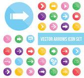 Glänzend vektor pfeil icons set — Stockvektor
