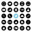 Business and ecommerce icons set — Stock Vector