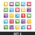 2 evrensel vector Icons set — Stok Vektör