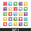 图库矢量图片: Universal Vector Icons Set 1