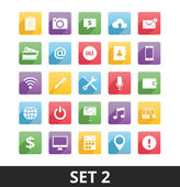 Universal Vector Icons Set 2 — Stock Vector
