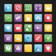 Stock vektor: Set of Web Icons 3