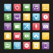 Stock vektor: Set of Web Icons 2