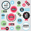 Vector de stock : Colorful Vector Badges Labels and Stickers