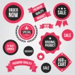 Stockvector : Stylish Vector Stickers and Ribbons Set