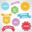 Vector Badges Ribbons and Stickers — Vettoriale Stock #30398055