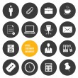 Vector Office Stationery and Documents Icons Set — Stock Vector
