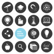 ストックベクタ: Vector Science Education and Technology Icons Set