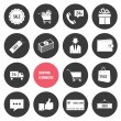 Stock Vector: Vector Shopping and Ecommerce Icons Set