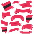 Vector Ribbons Set Red — Stock Vector #30757663