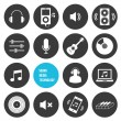 Vector Sound Media and Technology Icons — Imagen vectorial