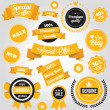 Vector Stickers Labels and Badges Set Yellow — Stock Vector #31880043