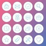 wektor zestaw nowoczesny minimalistyczny ikon — Wektor stockowy