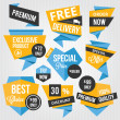 Vector de stock : Premium Vector Sale Badges and Labels Blue Yellow