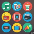 Vector Icons for Web and Mobile Applications. Set 23. — Stock Vector #36835965